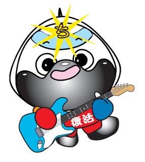 【●】ギターちゃり太.jpg