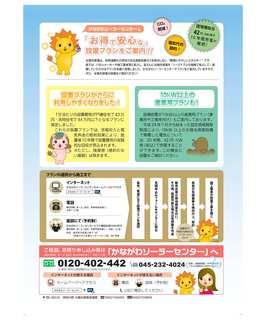 【●】ソーラーフェア(パンフ写真�A).jpg