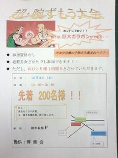 博進会1.JPG