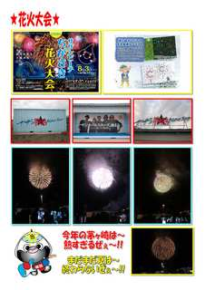 【●】コンテスト報告-3.jpg